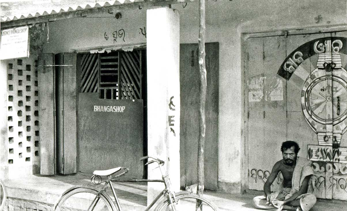 The outside of the Government Bhanga shop in Puri, Orissa India